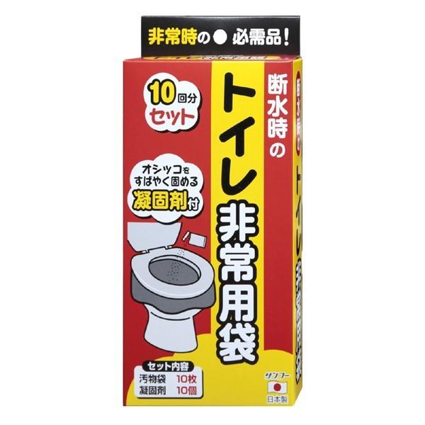 簡易トイレ サンコー 非常用トイレ袋 10回分 R-40 非常用簡易トイレ 地震対策 防災用品 緊急 アウトドア 断水 4973381585519