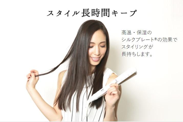 ストレートアイロン 絹女 ~KINUJO~ LM-125 28mmの商品画像|4
