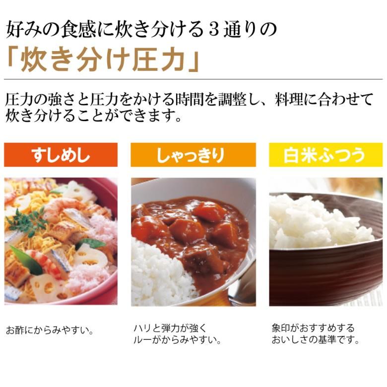 象印 NP-ZT10-TD 圧力IH炊飯ジャー 極め炊き 5.5合炊き ダークブラウンの商品画像 3