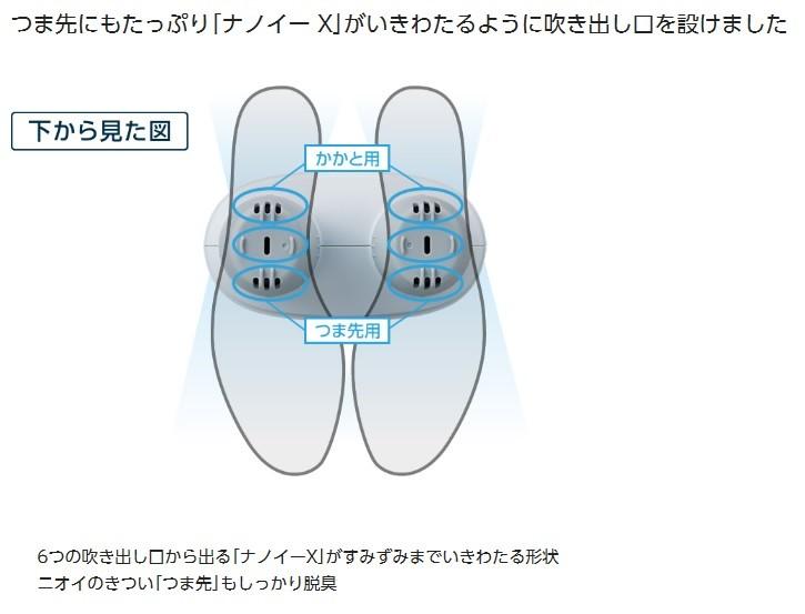 くつ脱臭機 電気脱臭機 MS-DS100-H (ライトグレー)の商品画像 4