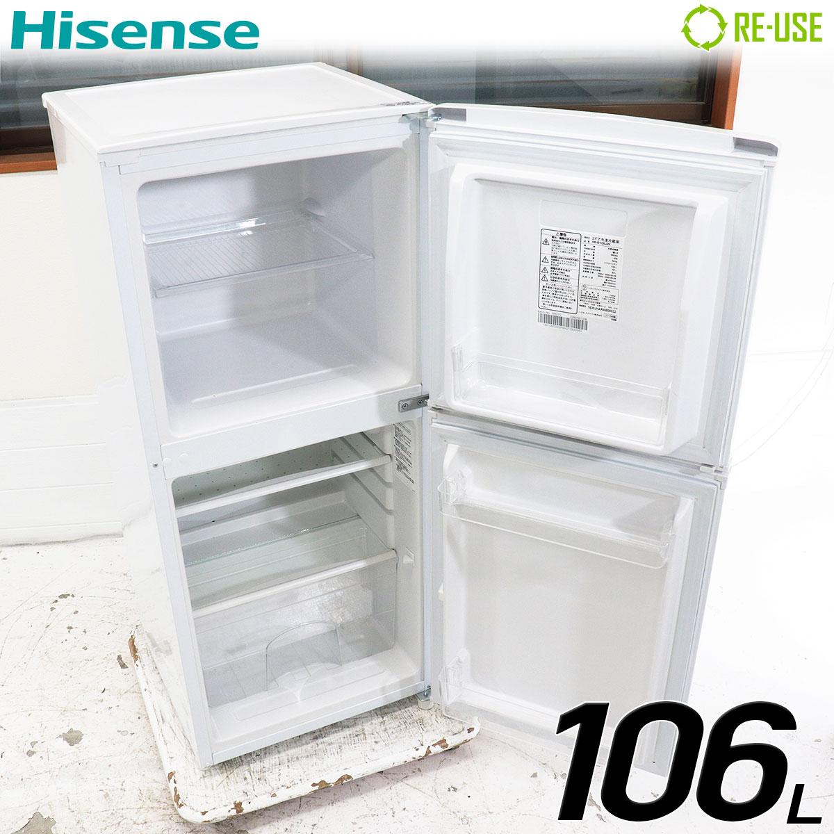 ハイセンス HR-B106JW(ホワイト)の商品画像|ナビ