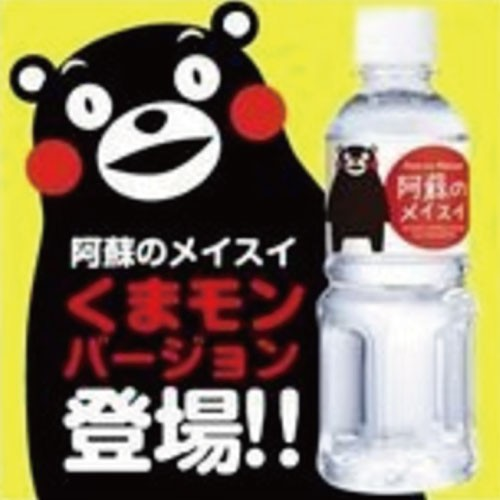 丸富産業 阿蘇のメイスイ 300ml×35本 ペットボトルの商品画像|ナビ