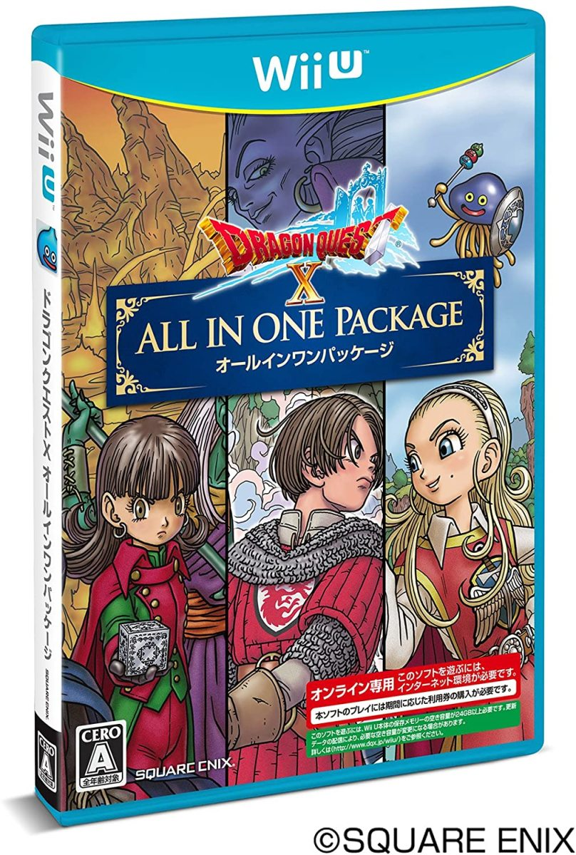 【Wii U】スクウェア・エニックス ドラゴンクエストX オールインワンパッケージ オンライン専用の商品画像|ナビ