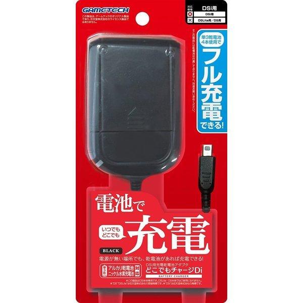 DS どこでもチャージDi [ブラック]の商品画像 ナビ