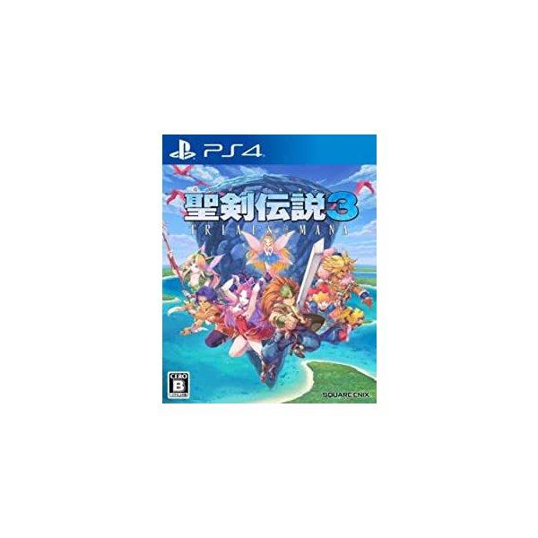 【PS4】 聖剣伝説3 トライアルズオブマナの商品画像 ナビ