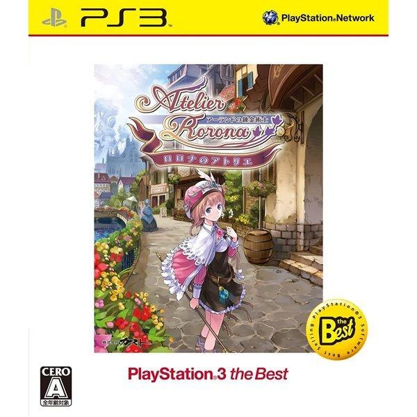 【PS3】ガスト ロロナのアトリエ ~アーランドの錬金術士~ [PS3 the Best]の商品画像 ナビ