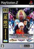 【PS2】 THE KING OF FIGHTERS -ネスツ編- [NEOGEOオンラインコレクション THE BEST]の商品画像|ナビ
