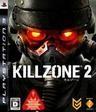 【PS3】ソニー・インタラクティブエンタテインメント KILLZONE 2の商品画像|ナビ