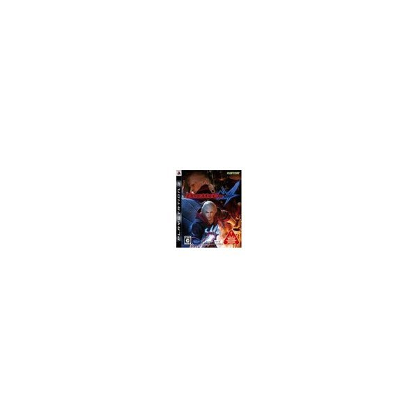 【PS3】カプコン デビル メイ クライ 4の商品画像 ナビ