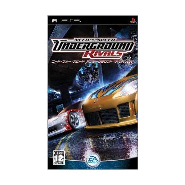 【PSP】エレクトロニック・アーツ ニード・フォー・スピード アンダーグラウンド ライバルズの商品画像|ナビ