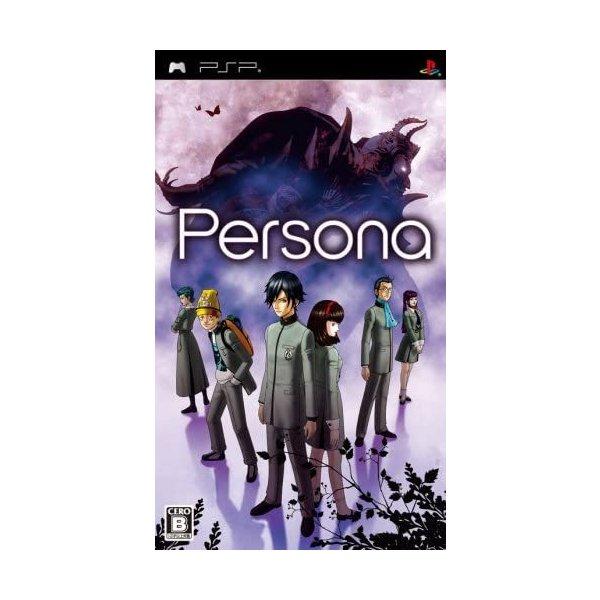 【PSP】アトラス ペルソナの商品画像|ナビ