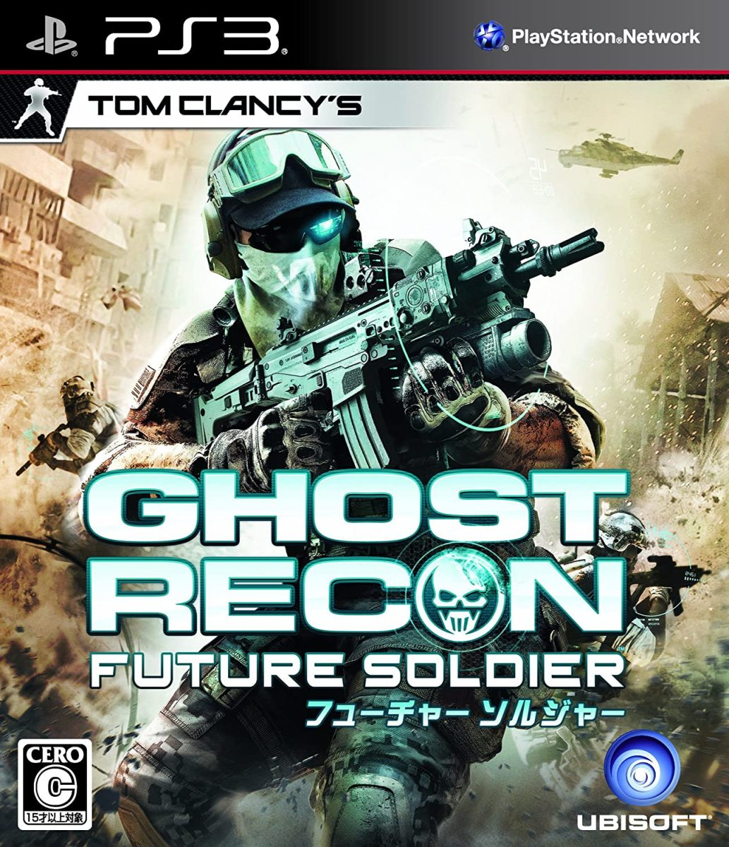 【PS3】ユービーアイ ソフト ゴーストリコン フューチャーソルジャー(Ghost Recon Future Soldier)の商品画像