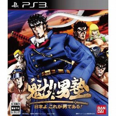 【PS3】バンダイナムコエンターテインメント 魁!!男塾 ~日本よ、これが男である!~ [通常版]の商品画像 ナビ