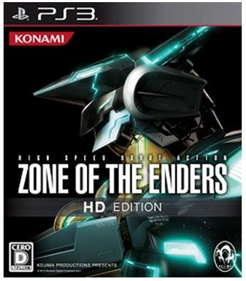 【PS3】コナミデジタルエンタテインメント ZONE OF THE ENDERS HD EDITION [通常版]の商品画像 ナビ