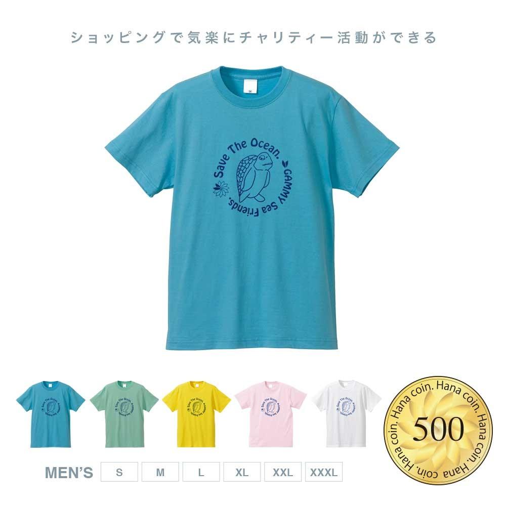 Tシャツ カットソー メンズ ガミー GAMMY 環境保護 チャリティ 半袖 無地
