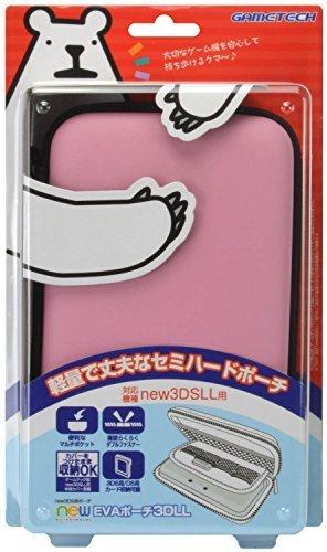 ゲームテック new EVAポーチ3DLL ピンクの商品画像 ナビ