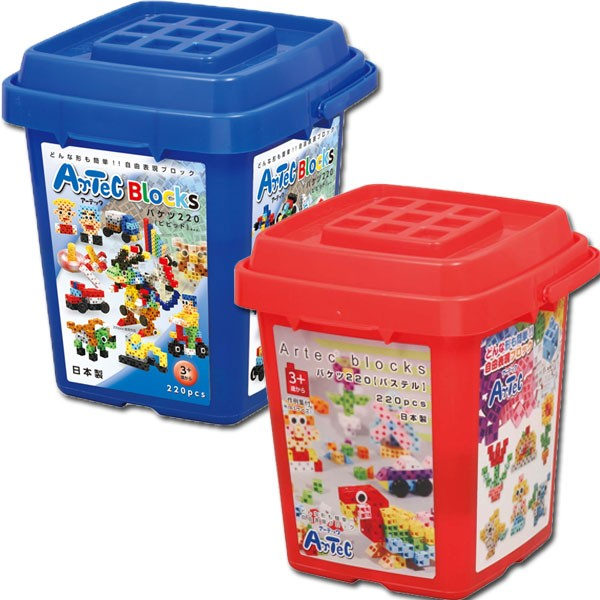 アーテックブロック バケツ220 パステル 76537の商品画像|ナビ
