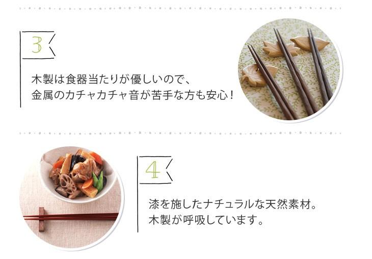 木製箸の人気の訳3・4