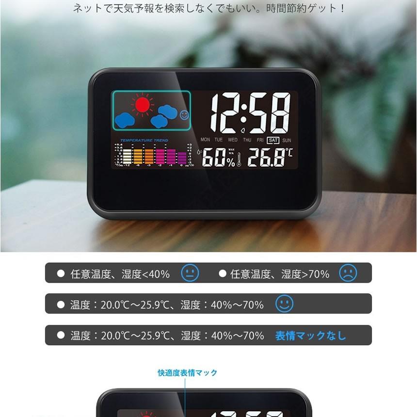 8036ab5033 トウェルブスター 温湿度計 デジタル 湿度 温度 LCD大画面 カレンダー ...