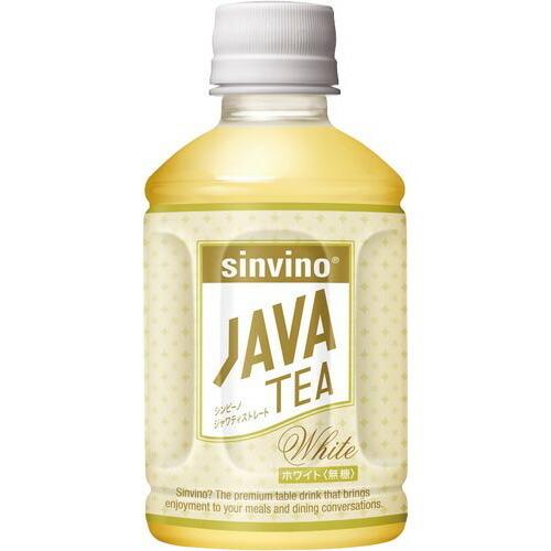 大塚食品 シンビーノ ジャワティストレート ホワイト 270ml × 24本 ペットボトルの商品画像|ナビ
