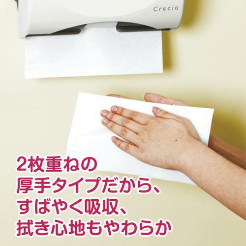 日本製紙クレシア クレシアEF ハンドタオル ソフトタイプ200 400枚(200組)の商品画像 4