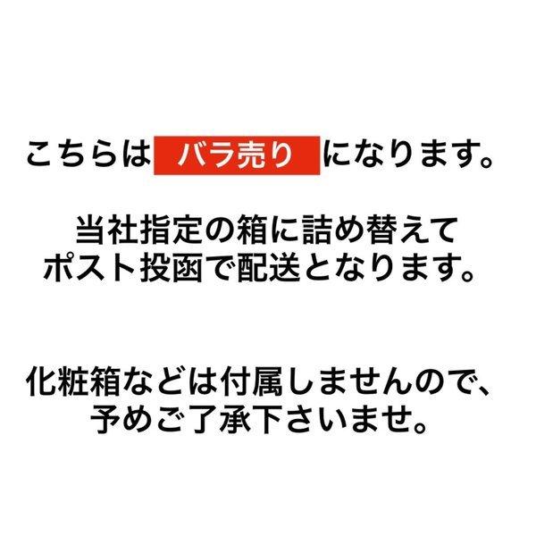 東京玉子本舗 N.Y.キャラメルサンド 12個入×1個の商品画像|3