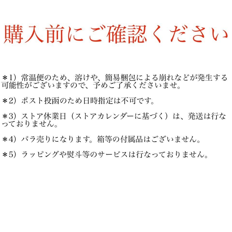 東京玉子本舗 N.Y.キャラメルサンド 12個入×1個の商品画像|4