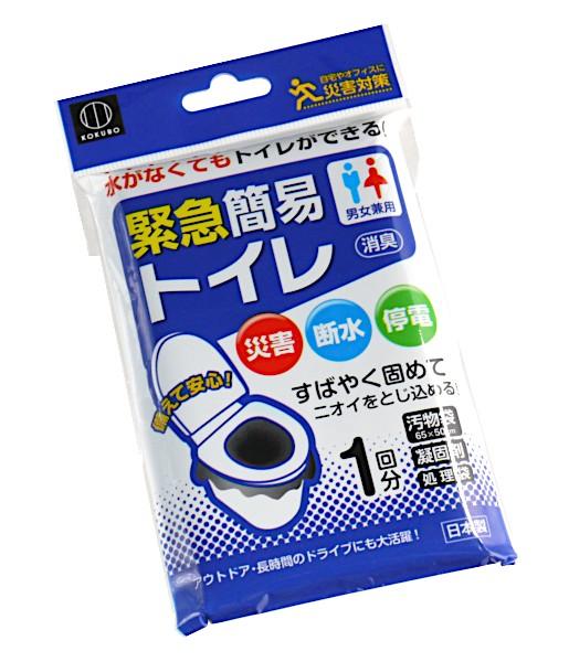 簡易トイレ 消臭 男女兼用 1回分(汚物袋・凝固剤・処理袋 各1個)