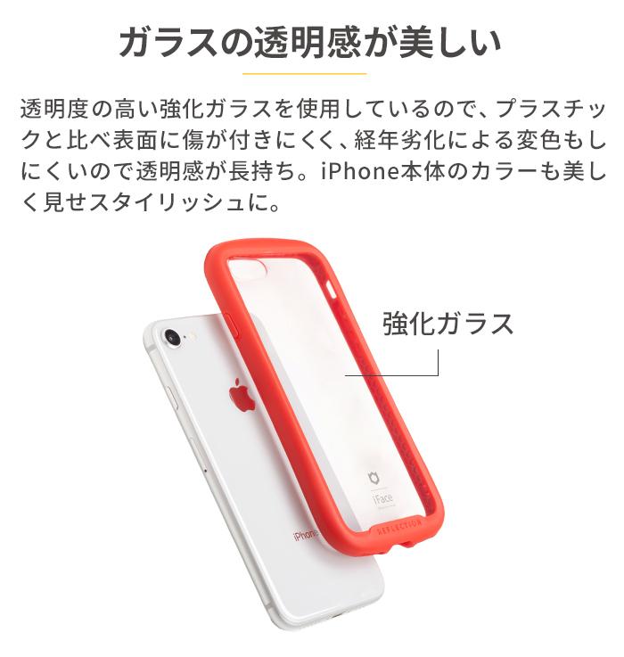 iPhone 8/7用 iFace Reflection ブラックの商品画像 4