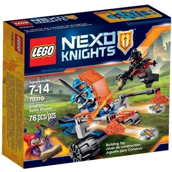 レゴ 70310 ナイトンディスクシューターの商品画像|ナビ