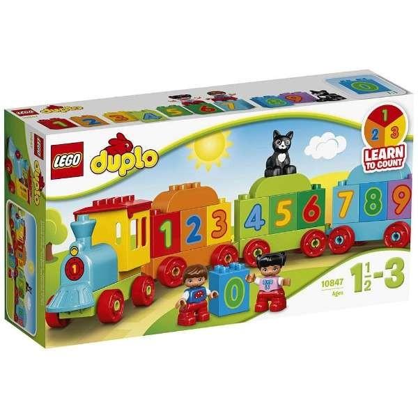 レゴ 10558 かずあそびトレインの商品画像 ナビ