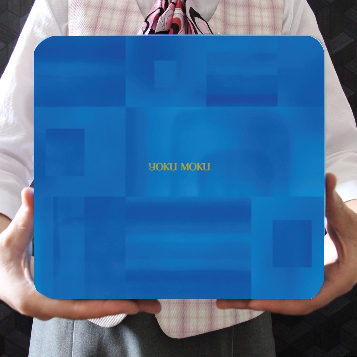 ヨックモック バラエティーギフトS 5種31個×1個の商品画像|3