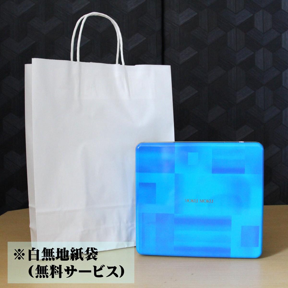 ヨックモック バラエティーギフトS 5種31個×1個の商品画像|4