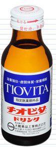 大鵬薬品 チオビタドリンク 100ml×30本 瓶の商品画像|2