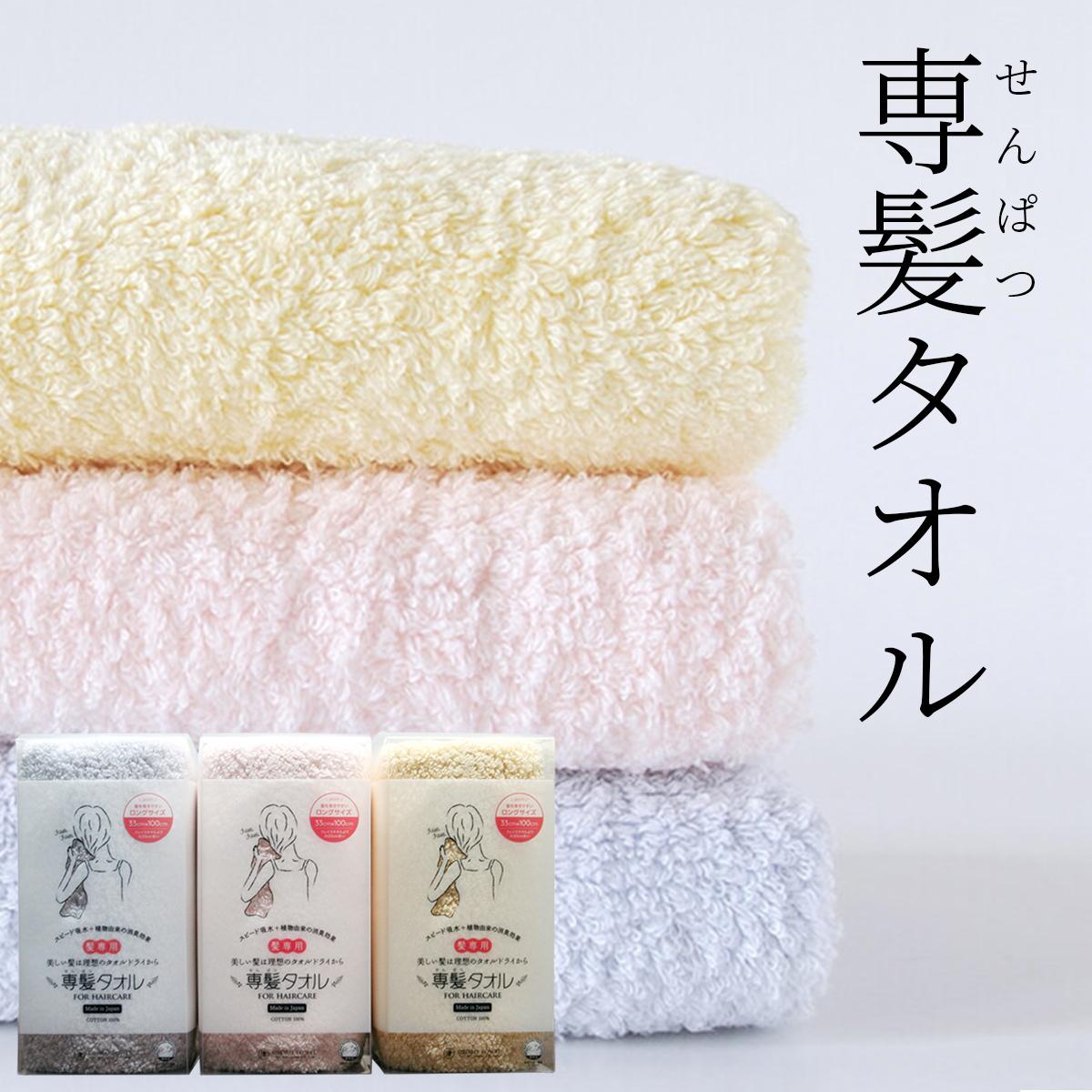 おぼろタオル 専髪タオルの商品画像 ナビ