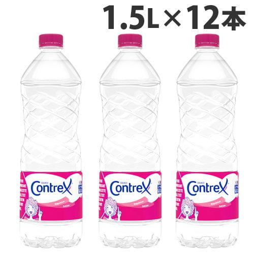 『お一人様1箱限り』『予約品。10月上旬入荷予定』 コントレックス CONTREX ミネラルウォーター 水 1.5L×12本  まとめ買い 硬水『送料無料』