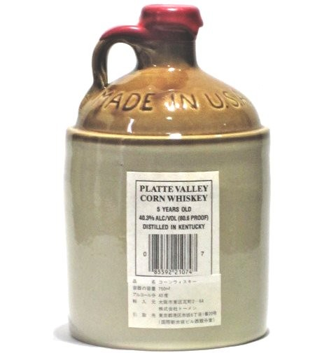 プラットヴァレー ストーンジャグ 750ml陶器 1本の商品画像|2
