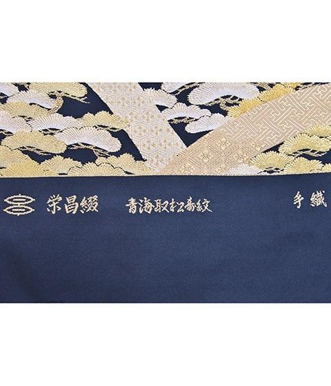 河村織物謹製 栄昌綴逸品袋帯