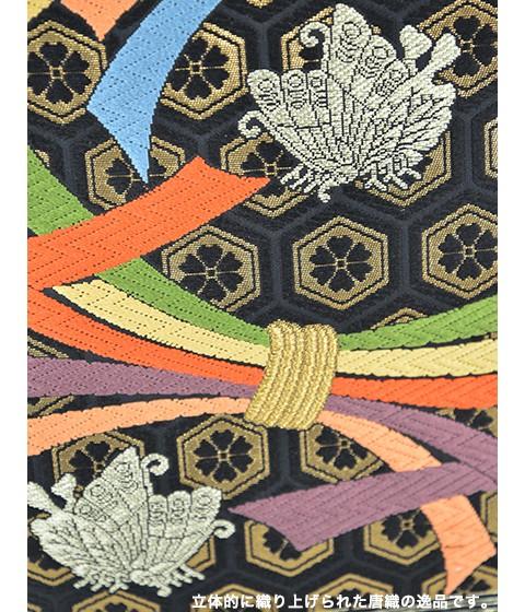 山口安治郎監修 山口織物 特選逸品唐織袋帯「亀甲紋束ね熨斗」 墨黒