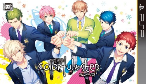 【PSP】ハニービー 放課後colorful*step ~うんどうぶ!~ [通常版]の商品画像|ナビ