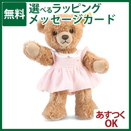 おやすみクマちゃん(ピンク)の商品画像|ナビ