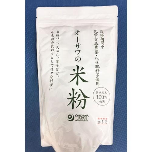 オーサワジャパン オーサワの米粉 国内産 500g × 1個の商品画像 2