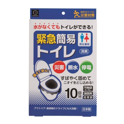 小久保 緊急簡易トイレ 10回分入 KM-012