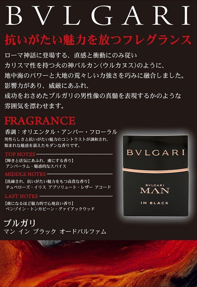 マン イン ブラック オードパルファム 60mlの商品画像|2