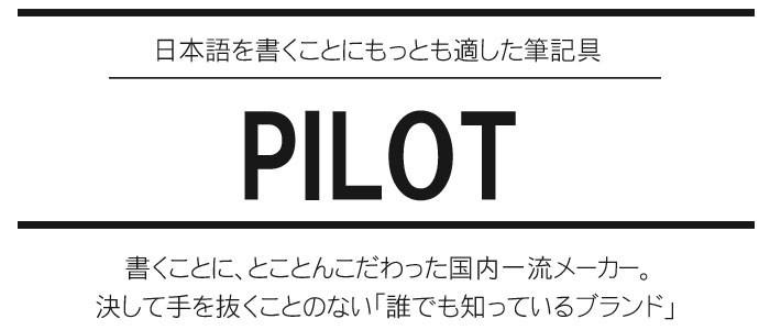 パイロット 2+1 EVOLTエボルト 多機能ボールペン 0.7mm BTHE-1SRの商品画像|3