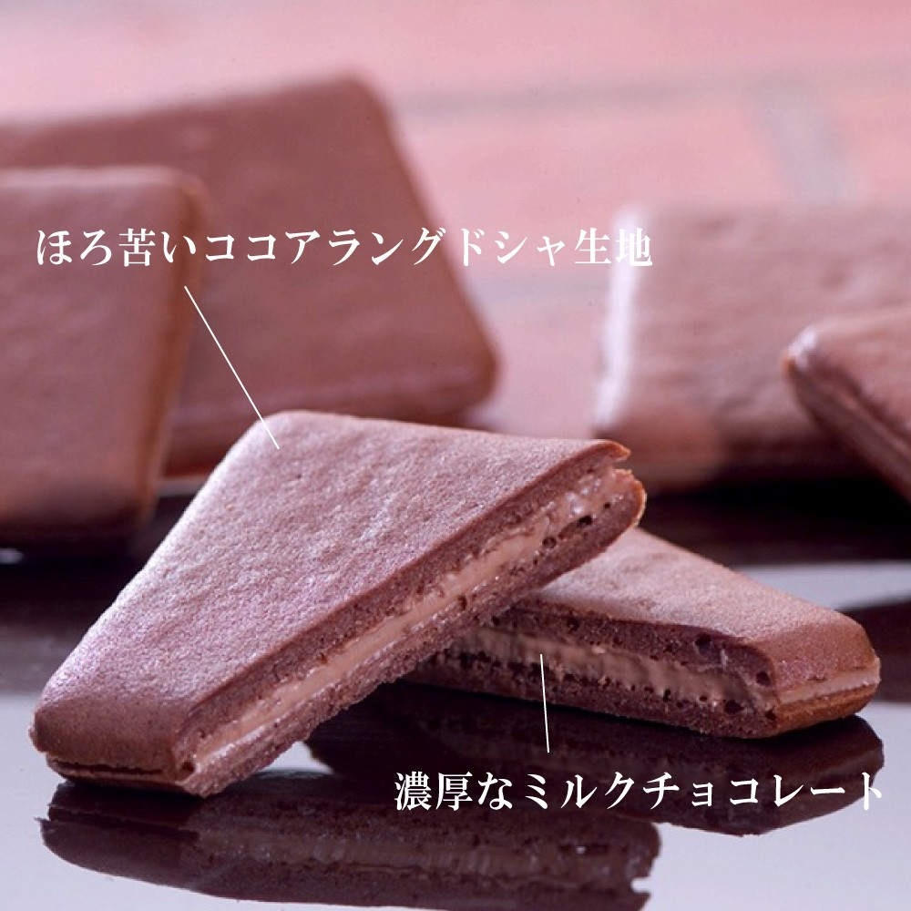 コンディトライ神戸 神戸ミルクチョコラングドシャ 30枚入×1個の商品画像|4