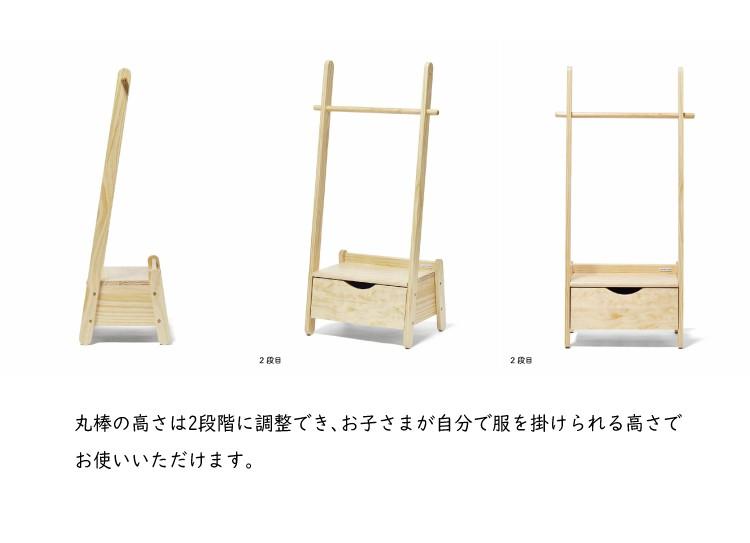 大和屋 ノスタ キッズハンガーラック W600×D400×H1200mmの商品画像|4
