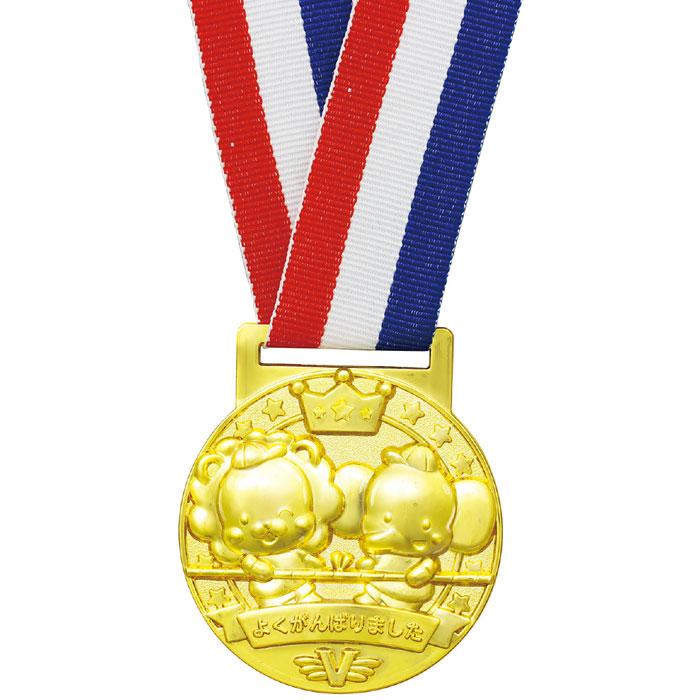3D合金メダル つなひき 金色 ゴールド メダル トリコロール リボン ...