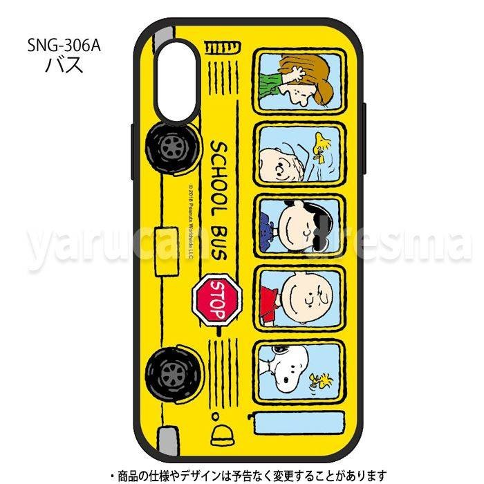 iPhone XR用 ピーナッツ IIIIfitケース バス SNG-306Aの商品画像 2