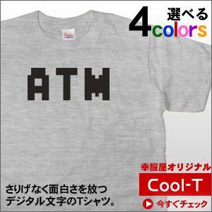 ATM 半袖Tシャツ